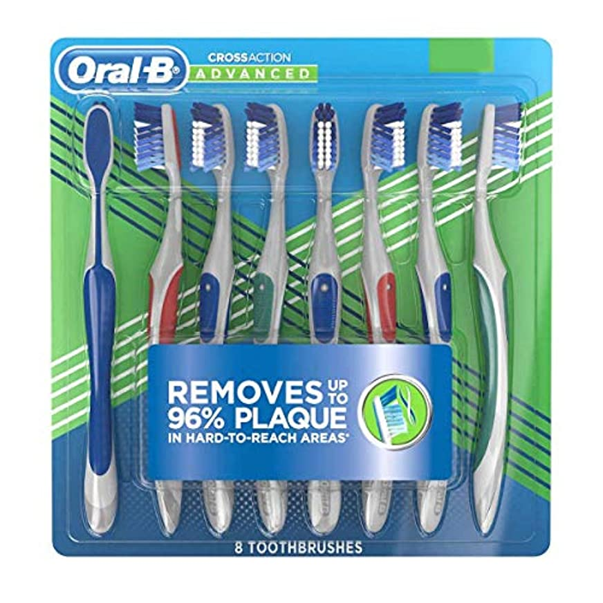 パイル静かに便利さOral-B Pro-Health Cross Action Advanced Toothbrush 8-pack SOFT オーラルB プロヘルス クロスアクション アドバンスド 歯ブラシ8本セット(ソフトタイプ)