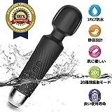 ハンディマッサージャー Entymate 電動マッサージャー コードレス 振動パターン20種 小型 疲労解消 USB給電 静音 IPX7防水 肩こり改善