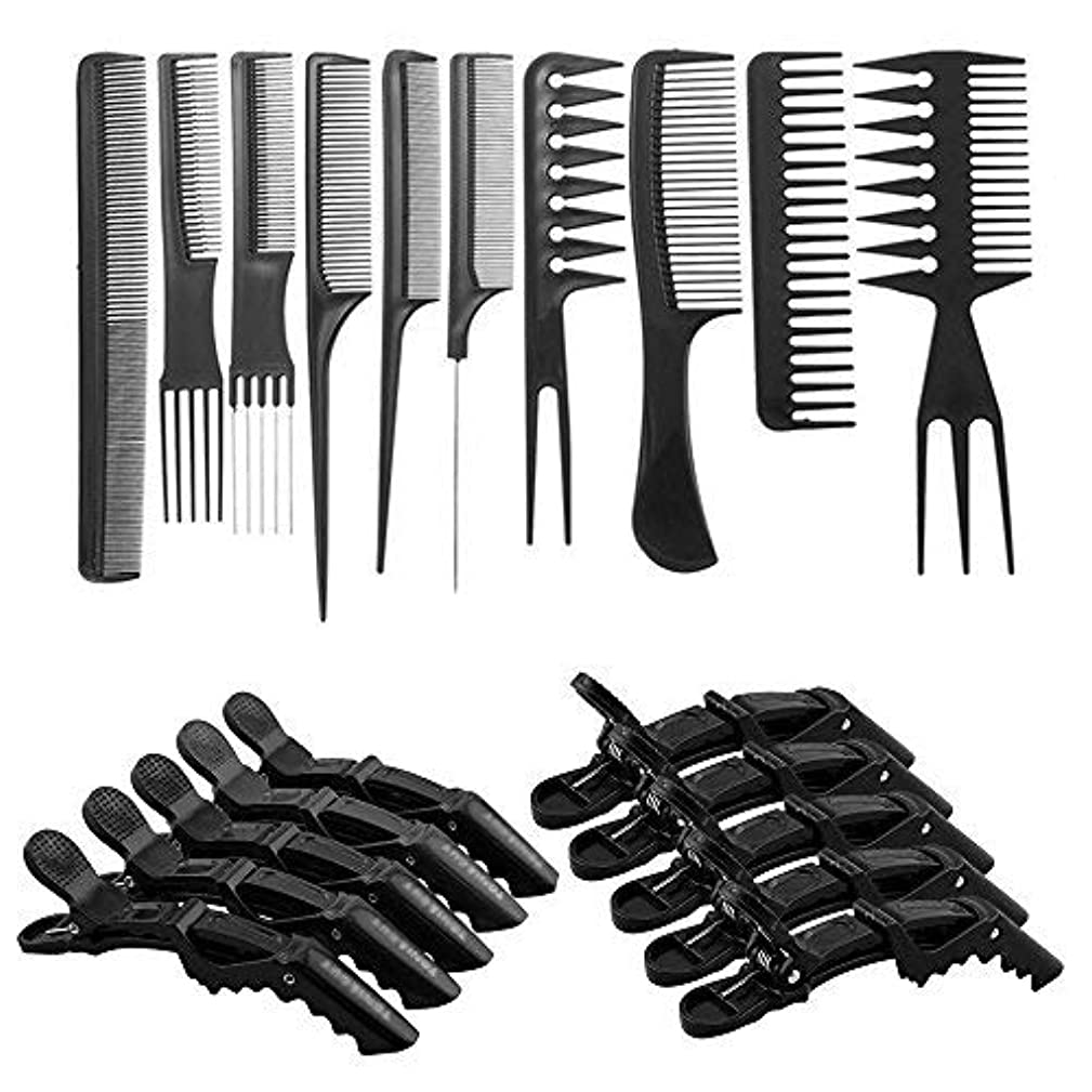 ことわざ襟ライフル10 Pcs Professional Hair Styling Comb Set with Styling Clips [並行輸入品]