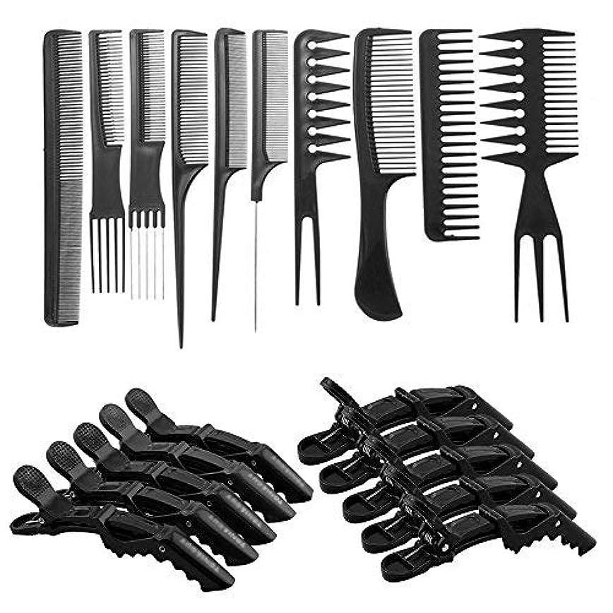 クレデンシャル苦しむ浸漬10 Pcs Professional Hair Styling Comb Set with Styling Clips [並行輸入品]
