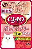 チャオパウチグレインフリー11歳からのまぐろささみ入りほたて味 40g