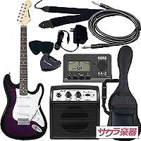 SELDER セルダー エレキギター ストラトキャスタータイプ サクラ楽器オリジナル ST-16/PPS 初心者入門ベーシックセット+ミニアンプ用電源アダプター