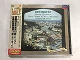 【普通に〜】(050) Beethoven 「弦楽四重奏曲第10番'ハープ'」