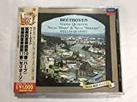 ベートーヴェン:弦楽四重奏曲第10番