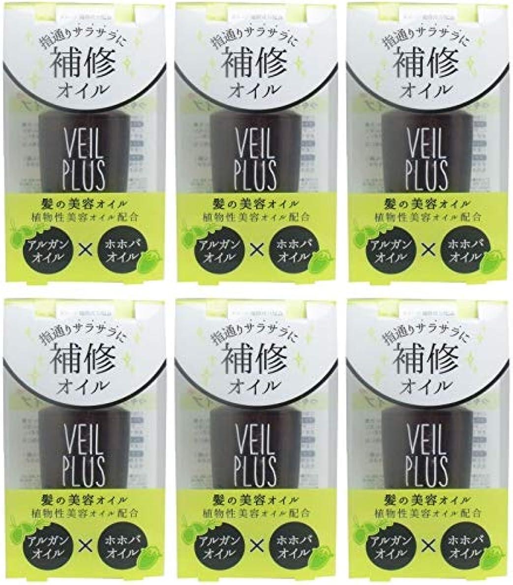 防衛睡眠リビングルーム【まとめ買い】ヴェールプラス 髪の美容オイル 60mL【×6個】