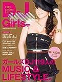 DJハンドレッド・ガールズ 2008 limited ed―ガールズDJ 100人のミュージック&ライフスタイ (DIA COLLECTION)