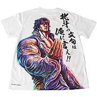 蒼天の拳 フルカラー Tシャツ 霞拳志郎 北斗の文句は!俺に言え!!