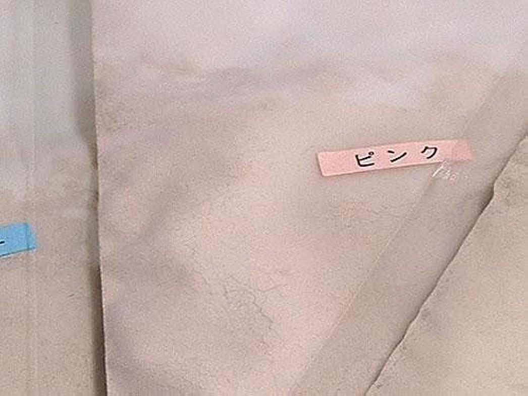 解決印をつける政治家の薫寿堂のお香制作セット お香パウダー ピンク 単品