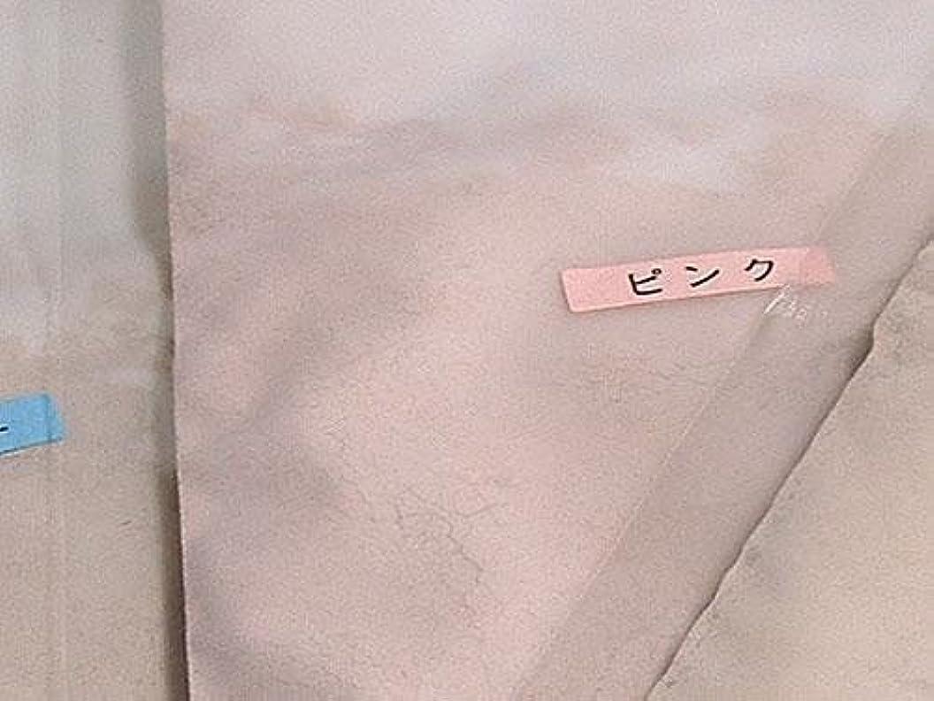 グローブ振り子現象薫寿堂のお香制作セット お香パウダー ピンク 単品
