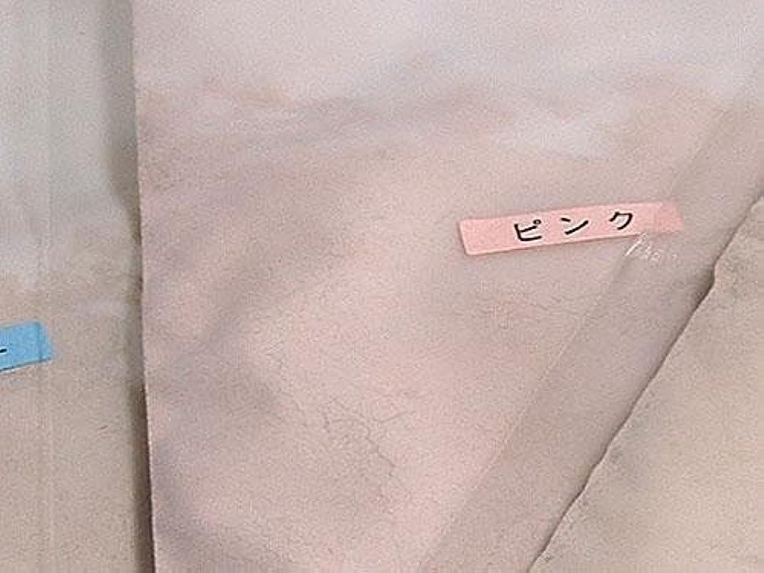 図病んでいる美しい薫寿堂のお香制作セット お香パウダー ピンク 単品