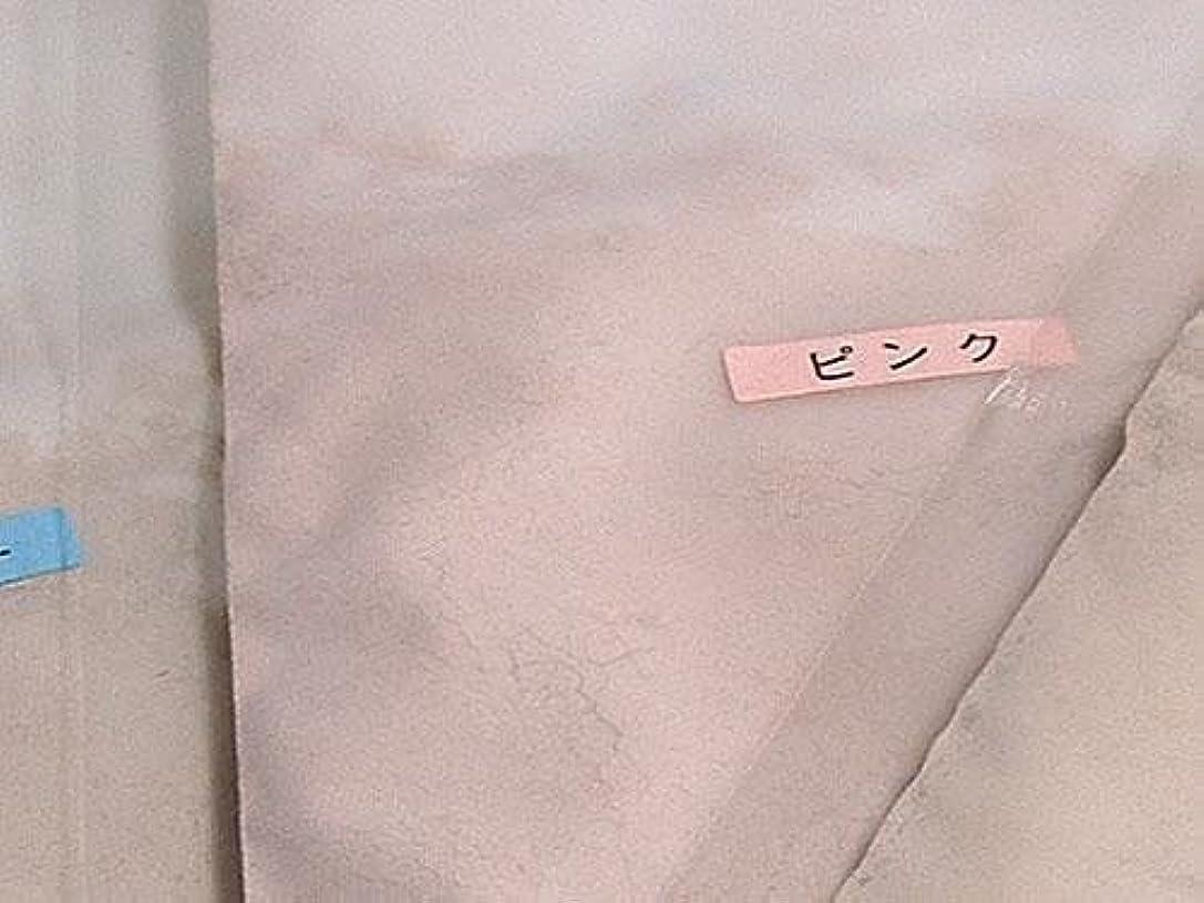 何十人もシンプトン真夜中薫寿堂のお香制作セット お香パウダー ピンク 単品