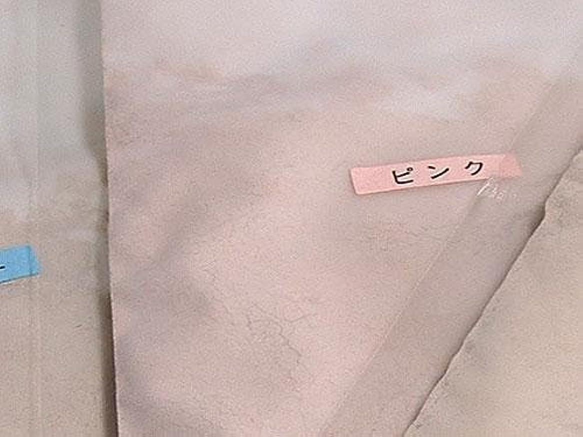 爆発物予防接種シルク薫寿堂のお香制作セット お香パウダー ピンク 単品