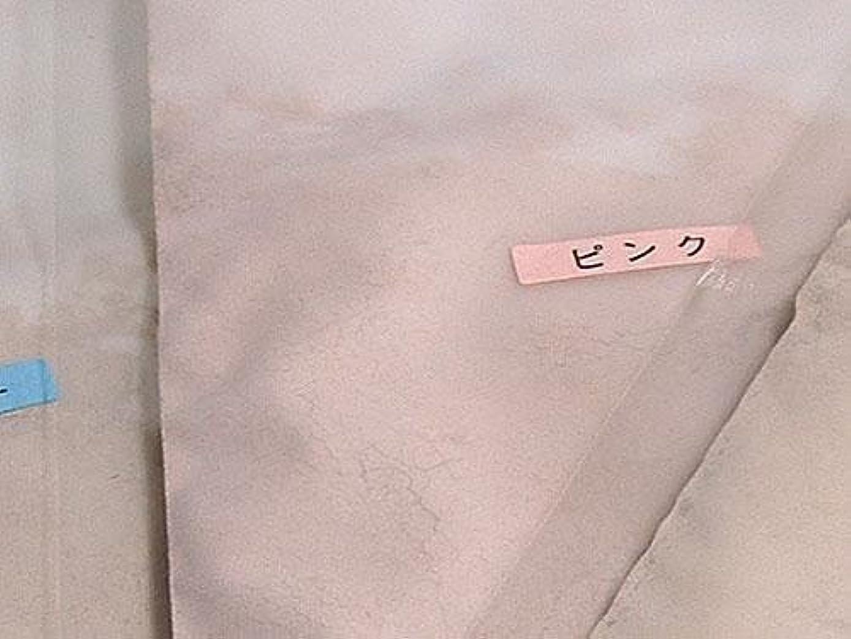 貢献アート適切に薫寿堂のお香制作セット お香パウダー ピンク 単品