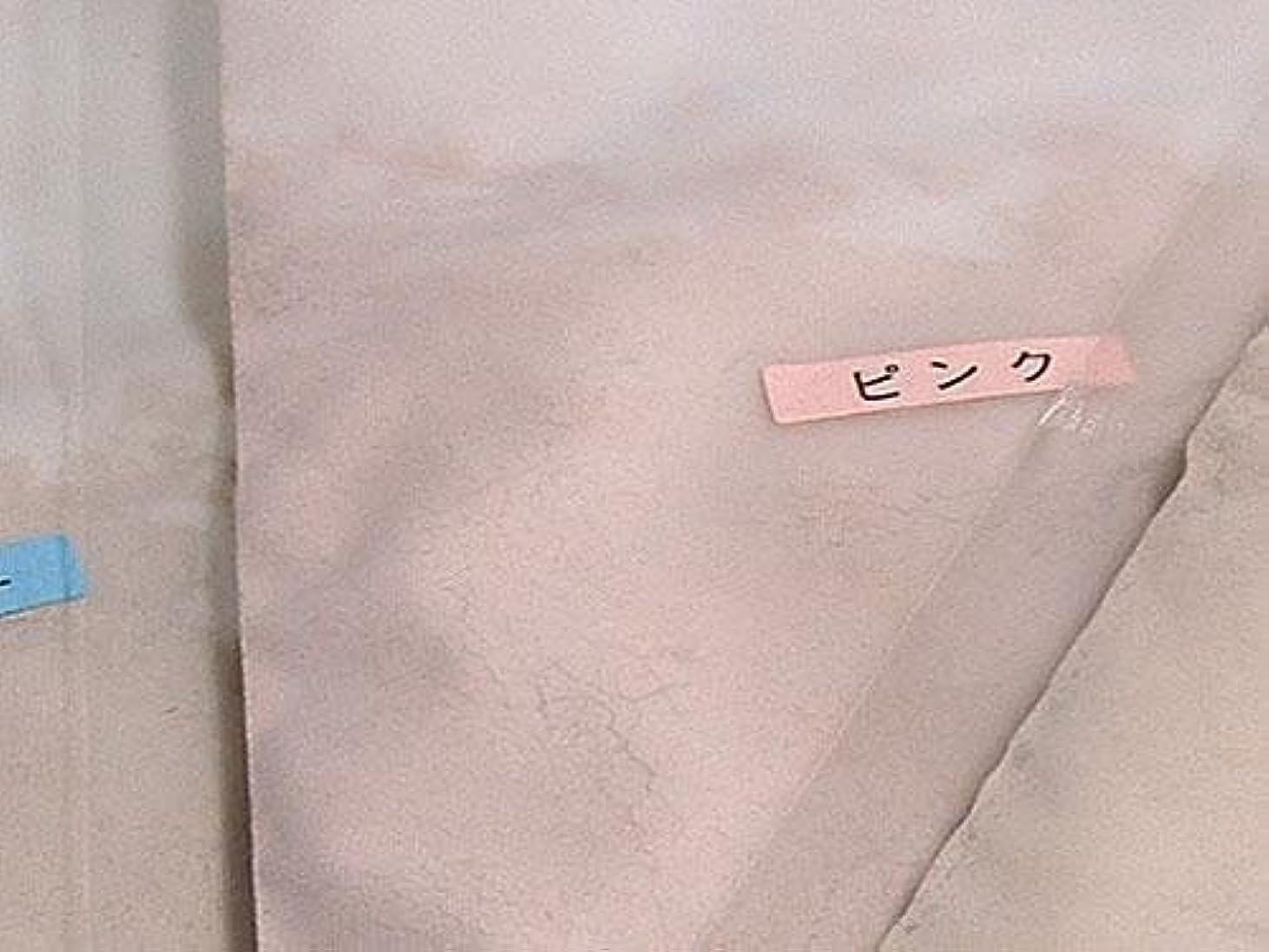 履歴書ディーラー開いた薫寿堂のお香制作セット お香パウダー ピンク 単品
