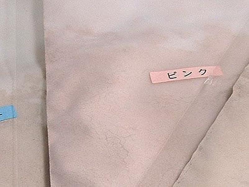 荒れ地船尾人差し指薫寿堂のお香制作セット お香パウダー ピンク 単品