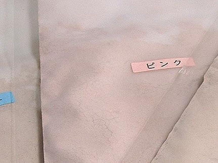 偏心カナダ願う薫寿堂のお香制作セット お香パウダー ピンク 単品