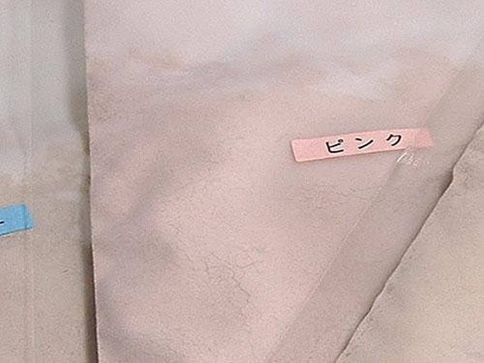 意欲パキスタン人爵薫寿堂のお香制作セット お香パウダー ピンク 単品