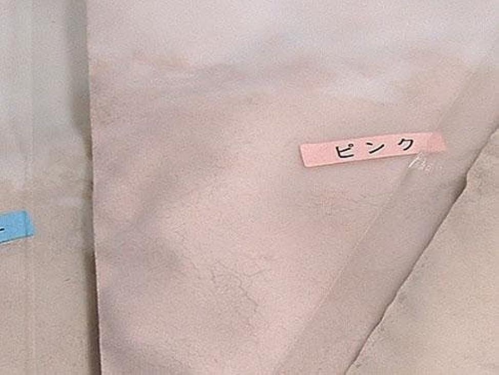 精度後世確認する薫寿堂のお香制作セット お香パウダー ピンク 単品
