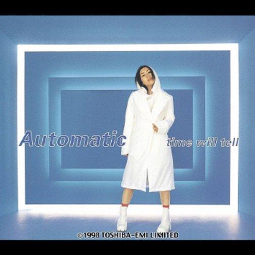 椎名林檎「ここでキスして。」の歌詞検索&動画視聴はこちら♪歌詞の意味が気になる!!の画像