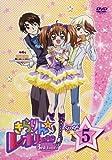 きらりん☆レボリューション 3rdツアー STAGE6[DVD]