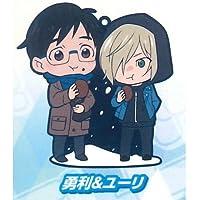 トイズワークスコレクション にいてんごむっ! ユーリ!!! on ICE 第二弾 [1.勇利&ユーリ](単品)
