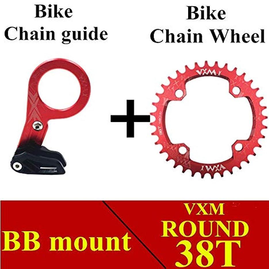 記念碑的な未満フォーラムPropenary - Bicycle Crank & Chainwheel 104BCD 32T/34T/36T/38T Round Narrow Wide Chainring Bike Chain guide protector Bicycle Parts [ BB Red 38T ]