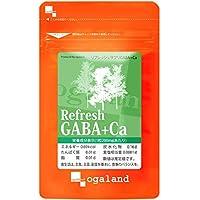 リフレッシュサプリGABA+Ca (90粒/約1ヶ月分)