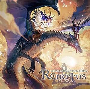 """canoue celtic arrange album """"Renatus"""""""