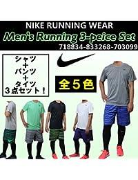 [ナイキ] メンズ ランニング3点セット (上下セット ウェア ジョギング) 718834-833268-703099