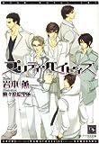 プリティ・ベイビィズ / 岩本 薫 のシリーズ情報を見る