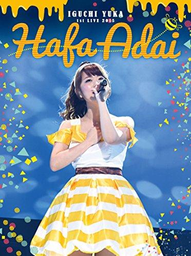 井口裕香 「1st LIVE 2015 Hafa Adai」...