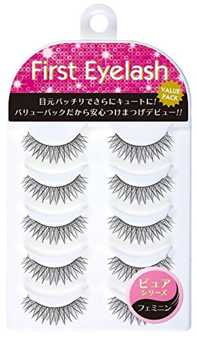 ふくろう熱心な不調和First Eyelashi  ピュアシリーズ フェミニン