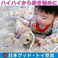 ▶︎六輪車(ミニ)歩き始めの木のおもちゃ 知育玩具 木育