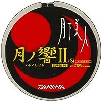 Daiwa(ダイワ) 月下美人月ノ響2+Si 150m