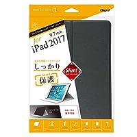 iPad 9.7inch 2017 用 ハードケースカバー ブラック 47853