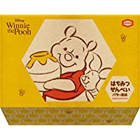 くまのプーさん はちみつせんべいバター風味