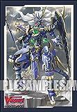 ブシロードスリーブコレクション ミニ Vol.388 カードファイト!! ヴァンガード『獣神 アズール・ドラゴン』