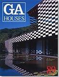 GA houses―世界の住宅 (89)