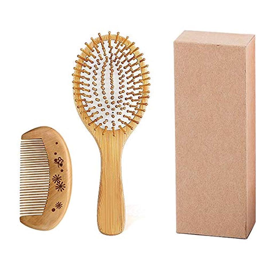 熟読レバー探偵すべての髪のタイプ、髪のDetangler、竹の木のクッションマッサージのための竹の毛と100%ナチュラルヘアブラシ、女性と男性と子供のためのアンチスタティックヘアブラシ(ラウンド)