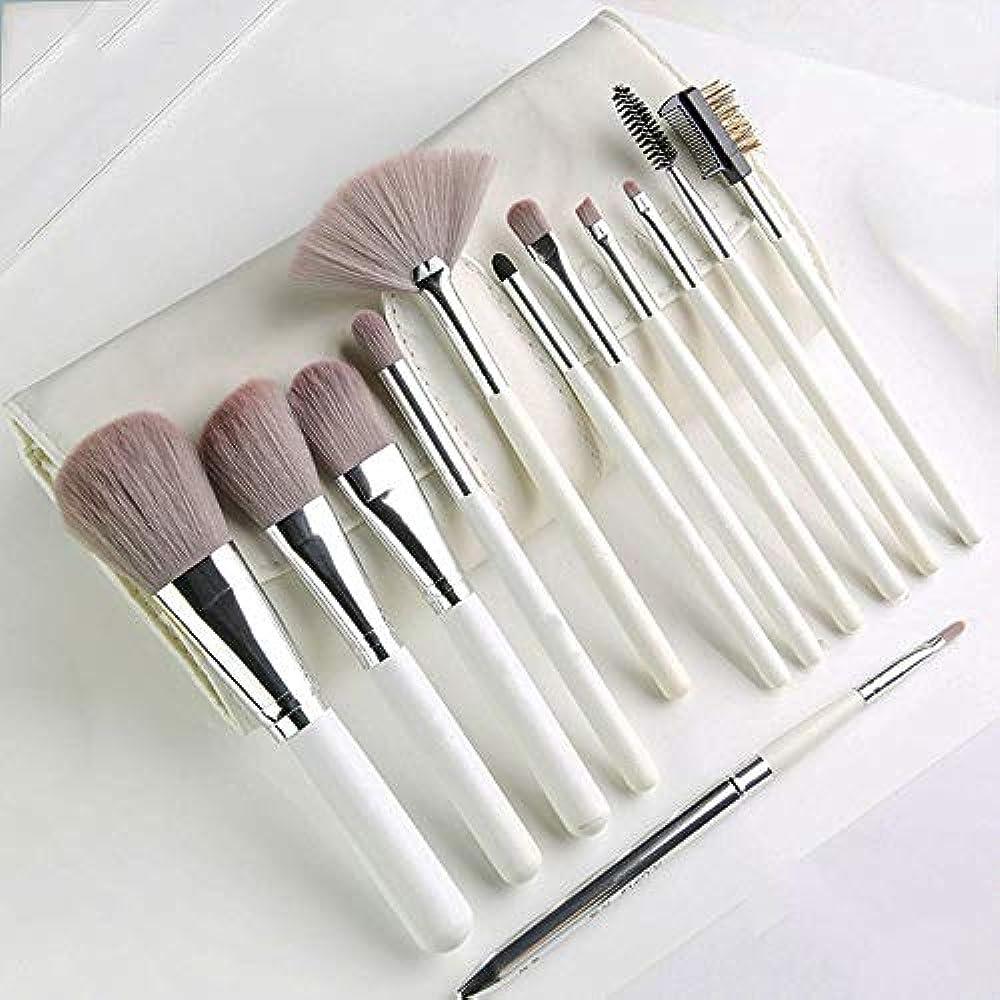 密輸プレーヤー上にNORIDA メイクブラシ化粧ブラシ化粧筆メイクブラシ12本セット馬毛&高級纤维毛を使用レザー化粧ポーチ付き