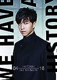 イ・スンギ ベストアルバム USB The History of Lee Seung Gi ( 韓国盤 )(初回限定特典4点)(韓メディアSHOP限定)