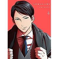ノラガミ ARAGOTO 4 *初回生産限定版BD