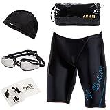 S4R(エスフォーアール) メンズ 競泳水着 5点セット 水着 ゴーグル スイムキャップ スポーツバッグ 耳栓 鼻栓 高品質 フィットネス水着 モデル (Blue, M)