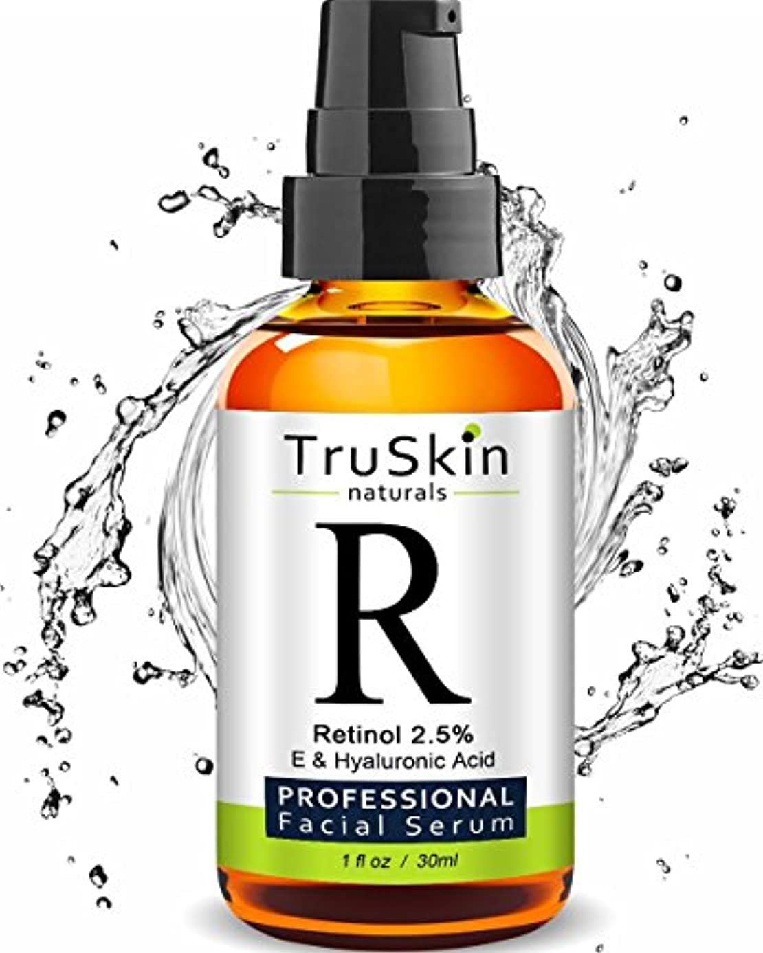 ジョガーリサイクルするいわゆるアメリカで一番売れてる TruSkin Naturals社 の オーガニック ビタミンCセラム TruSkin Naturals Vitamin C Serum