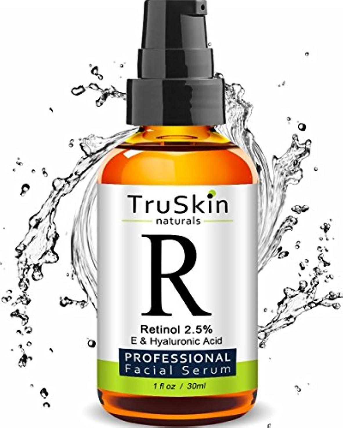 太字残り課すアメリカで一番売れてる TruSkin Naturals社 の オーガニック ビタミンCセラム TruSkin Naturals Vitamin C Serum