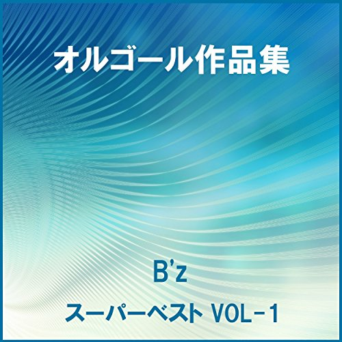 OCEAN Originally Performed By B'z (オルゴール)