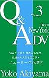 Q&ADV. from New York Vol.3: 悩みから悟り、挫折から学び、逆境から人生を切り開く  ニューヨーク心理学 (CUBE New York Books)