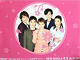 SMAP ココカラ yes we are ポスター
