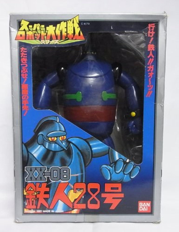 フィギュア 鉄人28号 XX-08 スーパーロボット大作戦 バンダイ製 1980年代 光プロ