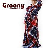 着る毛布 グルーニー Groony 2016ver 3サイズ シルキータッチ 静電気防止 レギュラー ユニバースチェック